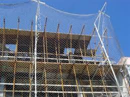 Biztonsági háló, L típusú biztonsági háló, U típusú biztonsági háló